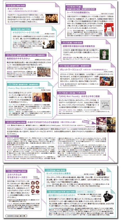 スクリーンショット(2014-11-16 14.35.37).png